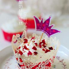 酸奶无油杯子蛋糕