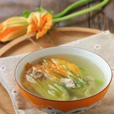 南瓜花瘦肉汤