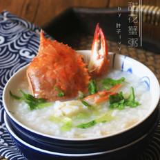鲜甜花蟹粥