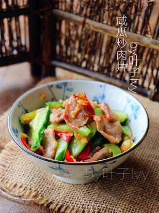 咸瓜炒肉片