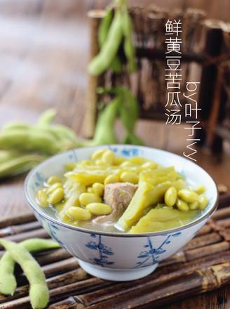 黄豆苦瓜猪骨汤