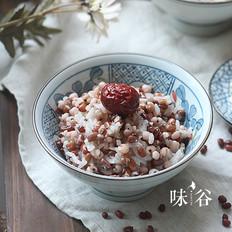 红豆薏米饭