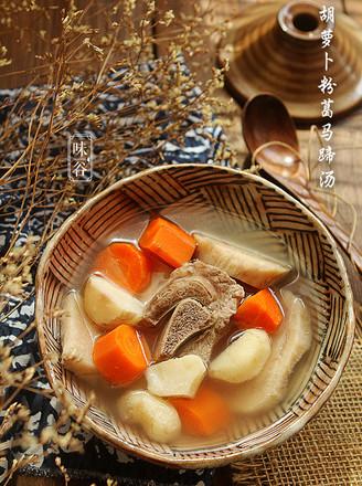 马蹄粉葛胡萝卜汤的做法