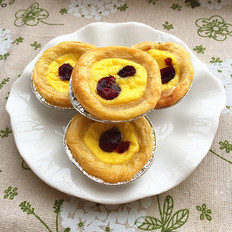 蔓越莓干蛋挞