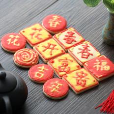 中国风春节糖霜饼干
