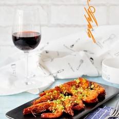 蒜香红酒虾