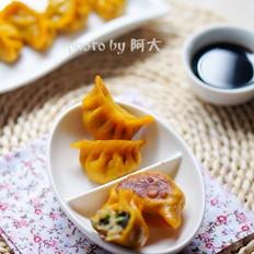 金牌煎饺的做法[图]