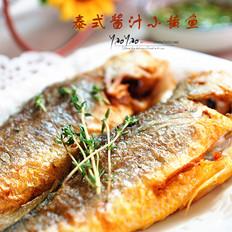 泰式酱汁小黄鱼