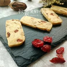 坚果蔓越莓饼干