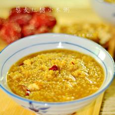 藜麦红糖小米粥