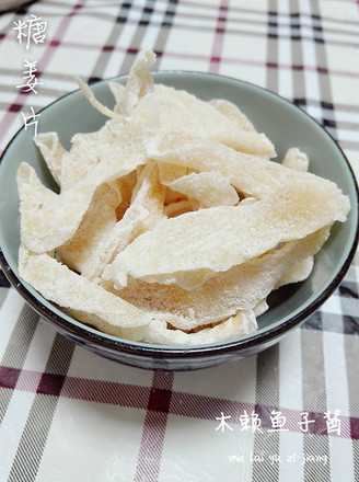 自制糖姜片