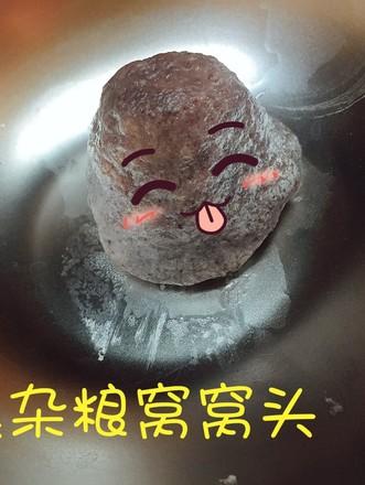 婴儿辅食-坚果杂粮窝窝头的做法