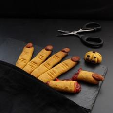 女巫的手指(南瓜饼干)