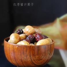 红枣蜜汁栗子