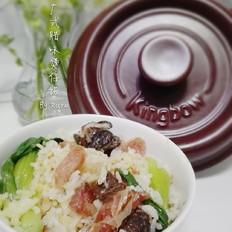 砂锅版广式腊味煲仔饭