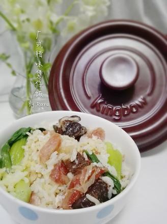 砂锅版广式腊味煲仔饭的做法