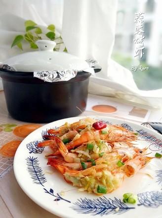 砂锅蒜和烤虾