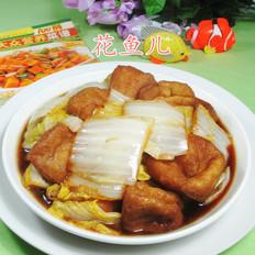 油豆腐烧白菜