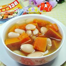 白芸豆南瓜汤的做法[图]