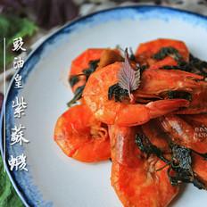 豉油皇紫苏虾