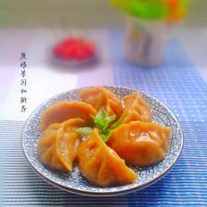 火龙果皮香菇肉饺