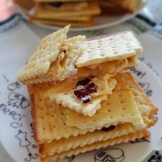 快手蔓越莓牛轧糖夹心饼干