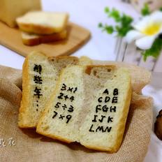 书形记忆面包