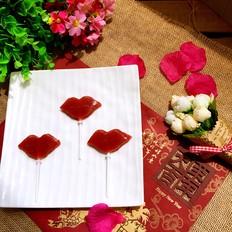 红唇草莓软糖