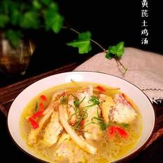 党参黄芪土鸡汤
