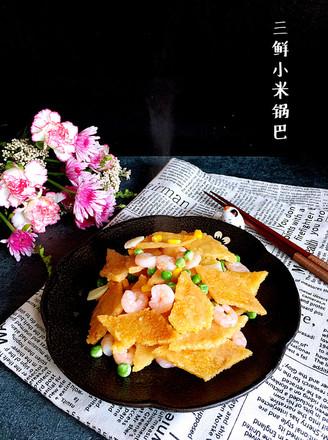 三鲜小米锅巴的做法