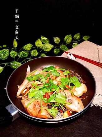 干锅三文鱼头的做法