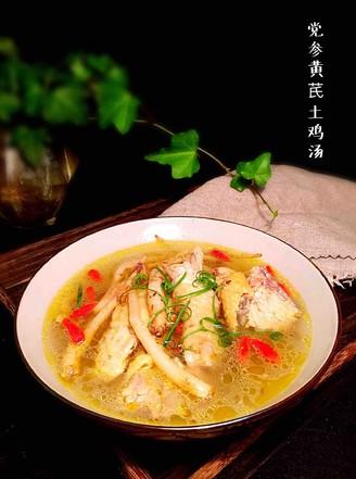 党参黄芪土鸡汤的做法