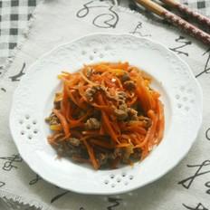 牛肉胡萝卜丝