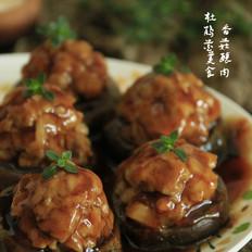 香菇酿肉丸