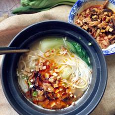 香菇鸡丁小锅米线