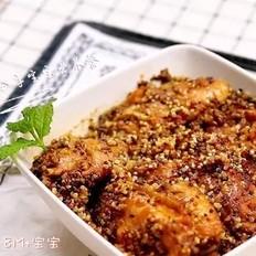 藜麦蒸鸡翅