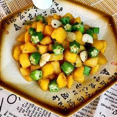 秋葵烧土豆