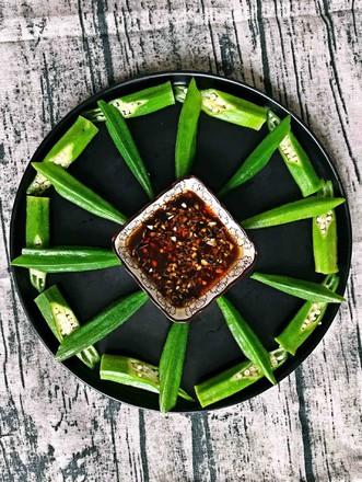 秋葵蘸酱的做法