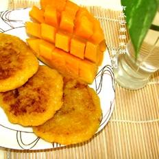 南瓜芒果糯米饼