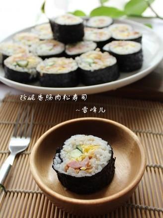 香肠肉松 寿司的做法