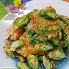 秋葵虾酱炒鸡蛋