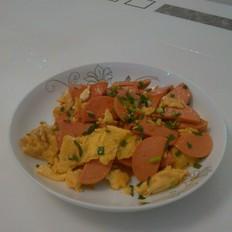 鸡蛋炒火腿肠
