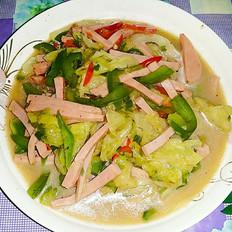 双椒火腿炒生菜
