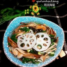 金针莲藕汤
