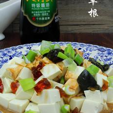 #六月鲜#皮蛋豆腐