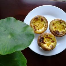 黄桃蛋挞的做法[图]