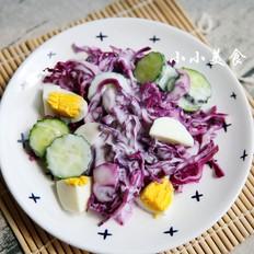 紫甘蓝酸奶沙拉:减肥利器
