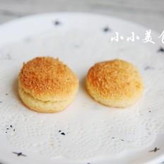 司康的中式做法,超简单超好吃