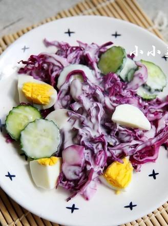紫甘蓝酸奶沙拉:减肥利器的做法