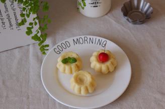 鸡蛋牛奶蒸糕的做法